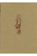 Събрани съчинения в 10 тома Т.7: Произведения за деца и юноши: стихотворения, поеми, драматични сценки/ малък формат