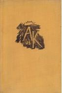 Избрани произведения в три тома. Том 1: Разкази/ Ангел Каралийчев