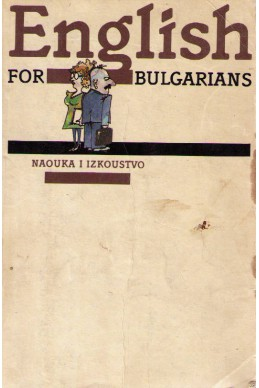 English for Bulgarians-book one beginners