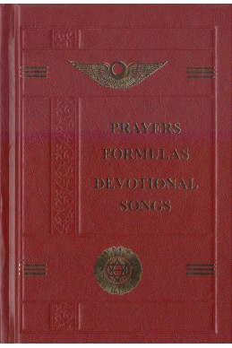 Prayers, Formulas, Devotional Songs