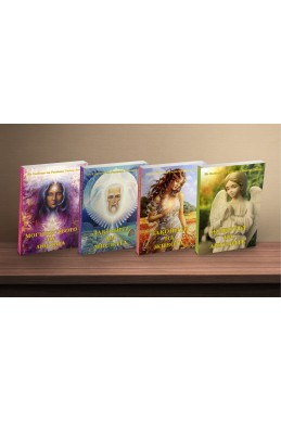 Промопакет 5 книги за по-добър живот