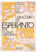 Lernolibro de esperanto por la unua lernojaro