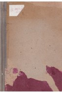 Христо Ботев. Сборник по случай 100 години от рождението му