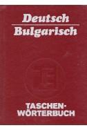 Taschenwörterbuch Deutsch Bulgarisch