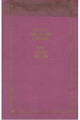 Русско-шведский словарь / Rysk-svensk ordbok
