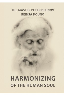 Harmonizing of the Human Soul