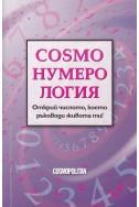 Cosmo нумерология. Открий числото, което ръководи живота ти