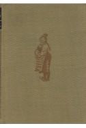 Събрани съчинения в 10 тома Т.6: Стихотворения в проза. Хумористично-сатирични творби, стихове и други (1895 – 1935)/ малък формат