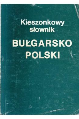 Джобен българско-полски речник