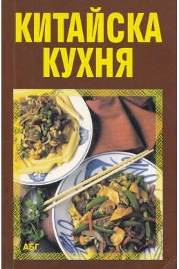 Китайска кухня. Японска кухня. Корейска кухня