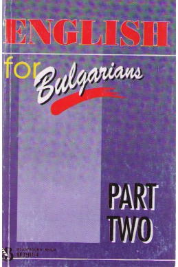English for bulgarians-part two