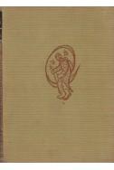 Събрани съчинения в 10 тома Т.9: Ян Бибиян. Ян Бибиян на Луната