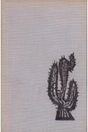 Съчинения в два тома - том 2