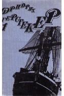 Ловци на роби край Мисисипи, Лодкаря от Илинойс, Изоставеният пиратски кораб том първи - разкази, новели и романи