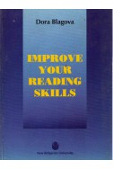 Improve your reading skilis