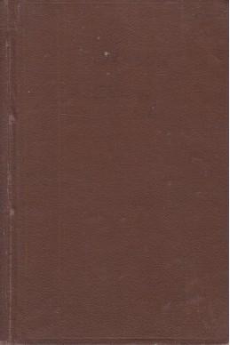 Евгения Гранде. Домашен мир. Невестенски спомени, том 1