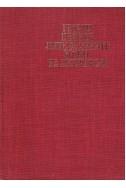 Литературните уроци на Луначарски