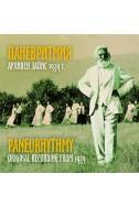 Паневритмия CD Архивен запис 1939