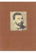 Съчинения в 3 тома: Т.3: Публицистика