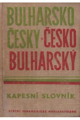 Българско-чешки / чешко-български джебен речник
