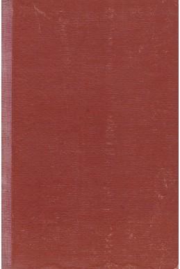 История на изкуството: Старо и модерно изкуство (в 12 тома): том 6 до том 12 комплект