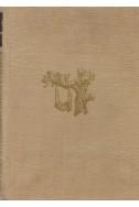 Събрани съчинения в 10 тома Т.8: Произведения за деца и юноши: приказки и разкази