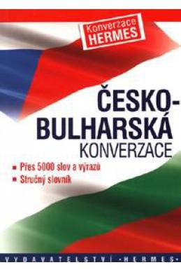 Чешко-български разговорник