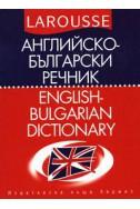 Английско-български речник Larousse
