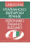 Италианско-български речник Larousse