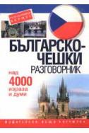 Българско-чешки разговорник: Над 4000 израза и думи