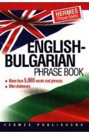 English-bulgarian Phrase Book