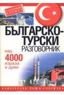 Българско-турски разговорник: Над 4000 израза и думи