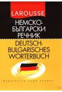 Немско-български речник: LAROUSSE
