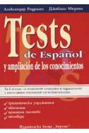 Tests de Espanol: За 8-и клас на езиковите гимнази и паралелките с интензивно изучаване на