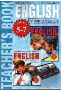 English for young learners 5-7год.Teacher's Book
