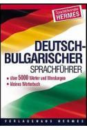 Deutsch-bulgarischer Sprachfuhrer