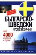 Българско-шведски разговорник: Над 4000 израза и думи