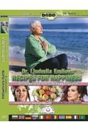 Dr. Ljudmila Emilova. Recipes for happiness/ д-р Людмила Емилова Рецепти за щастие DVD
