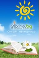 Немско-български картинен речник: Моят дом
